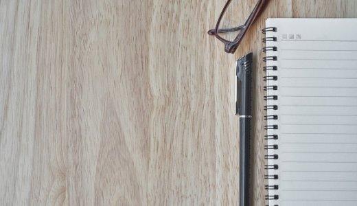 《幼稚園教諭免許状を紛失》再発行・証明書発行方法