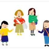 【保育関連の仕事20選】子どもに関わる仕事がしたい!