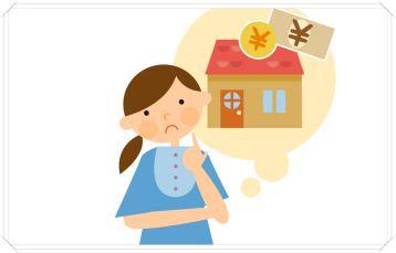保育士の家賃補助や住宅手当|職場や自治体の補助を上手に活用!